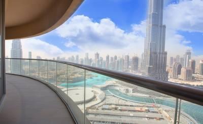 Location Hôtel Downtown Dubai