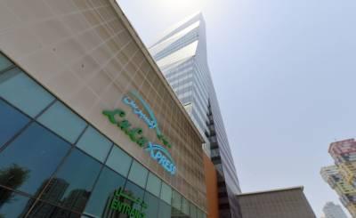 Rental Office Doha