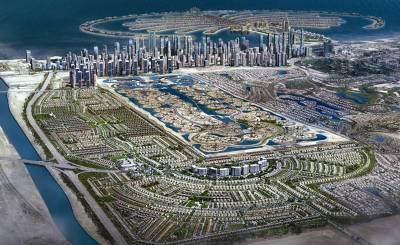 Sale Plot of land Jumeirah Park